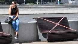 Занарушение антиковидных мер вМоскве выписывают по2 тысячи штрафов всутки