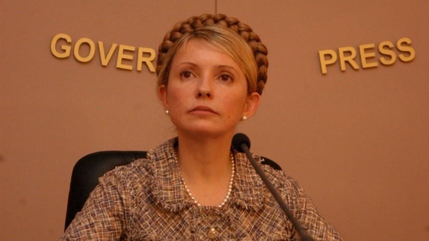 «Начинается расправа»: Тимошенко раскритиковала земельный закон Зеленского