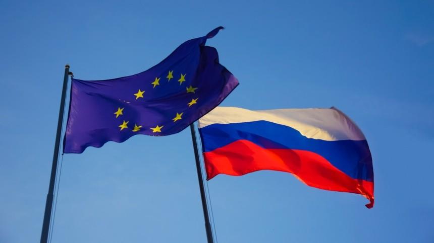 «Проблемы свосприятием реальности»: Захарова остратегии ЕСвотношении России