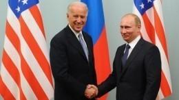 Начьем полемяч? Реакция прессы напредстоящую встречу Путина иБайдена