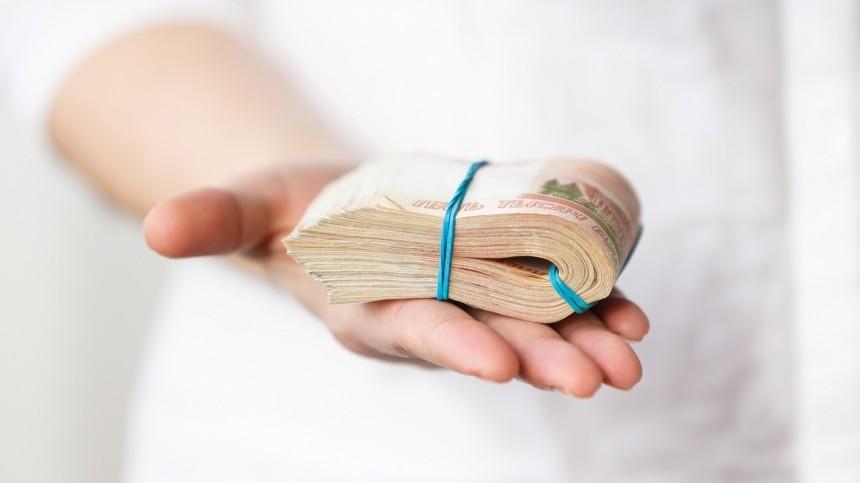 Российские госкомпании будут отдавать неменее половины прибыли надивиденды