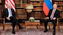 Что означает поза Путина напереговорах сБайденом вЖеневе?