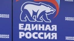 Безопасность важнее: «Единая Россия» сократила число гостей предвыборного съезда