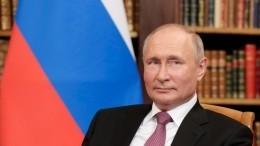 Прямая трансляция пресс-конференции Путина поитогам саммита сБайденом