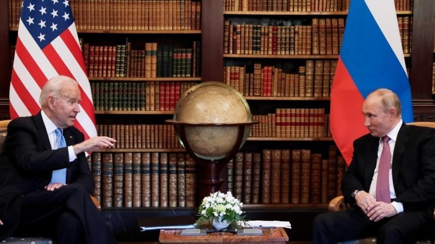 Путин дал оценку итогам встречи сБайденом вЖеневе