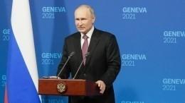 Путин заявил овозвращении кработе послов РФиСША