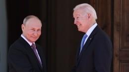 Как встречали ичто сказали друг другу президенты России иСША вЖеневе