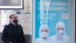 ВМоскве иПодмосковье ввели обязательную вакцинацию ряда категорий граждан