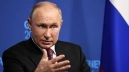«Зарницы промелькнули»: Путин обозначил фразой Толстого доверие между РФиСША