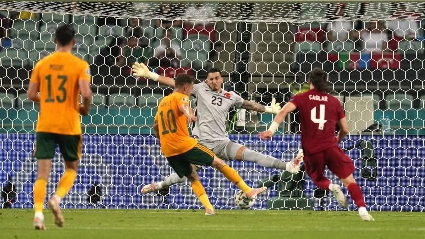 Сборная Уэльса уверенно обыграла команду Турции наЕвро-2020
