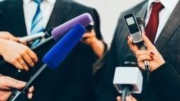 «Наглый идикий народ»: иностранцы высмеяли журналистов изСША задавку вЖеневе