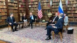 Хронология исторических переговоров: ключевые аспекты встречи Путина иБайдена