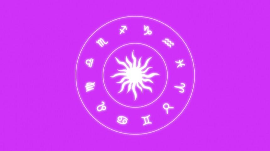 🧙♀ Гороскоп насегодня, 17июня, для всех знаков зодиака