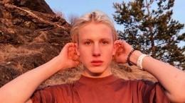 Московские панки поддержали студента, которому занизили оценку из-за цвета волос
