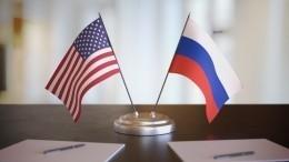 Международная реакция навстречу Путина иБайдена вЖеневе