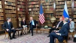 Работа над ошибками: главные итоги встречи Путина иБайдена вЖеневе