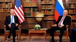«Скорее сознаком плюс»: Песков оценил встречу Путина иБайдена