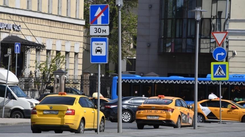 Таксистам синостранными правами запретят работать вМоскве