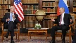 Эксперт рассказал, какой победы достиг Путин насаммите сБайденом