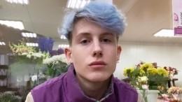 Уральский студент сцветными волосами добился правдивой оценки