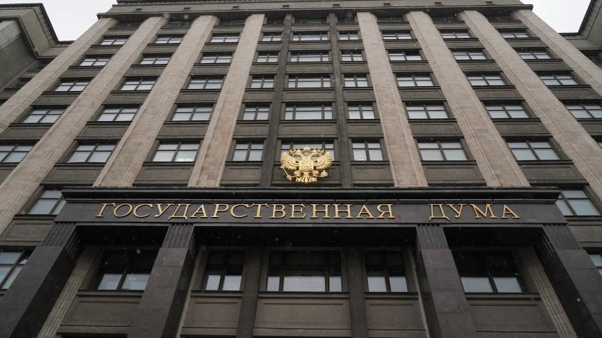 Путин подписал указ оназначении выборов депутатов вГосдуму на19сентября