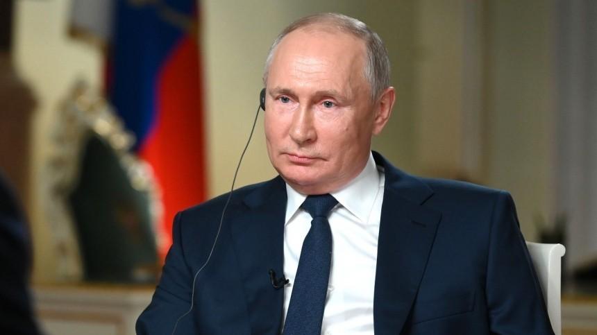 Президент Швейцарии Пармелен высоко оценил прямоту Путина