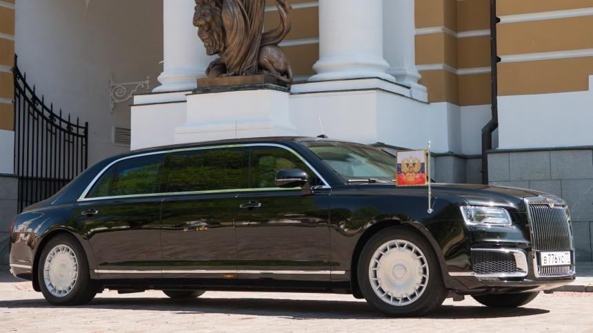 Битва тяжеловесов: британские журналисты сравнили лимузины Путина иБайдена