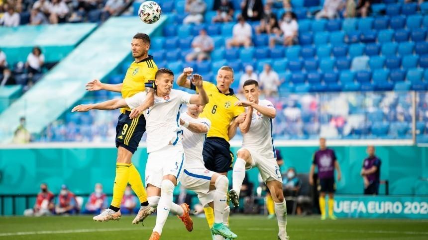 Сборная Швеции вПетербурге реализовала пенальти ипобедила Словакию наЕвро-2020