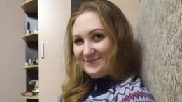 Найдено тело пропавшей под Нижним Новгородом студентки изСША