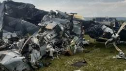 Список погибших ипострадавших при крушении самолета вКузбассе