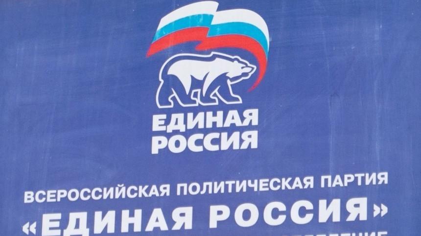Предвыборный съезд «Единой России» начался вМоскве