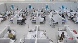 Путин объявил запуск программы медицинской реабилитации после COVID-19