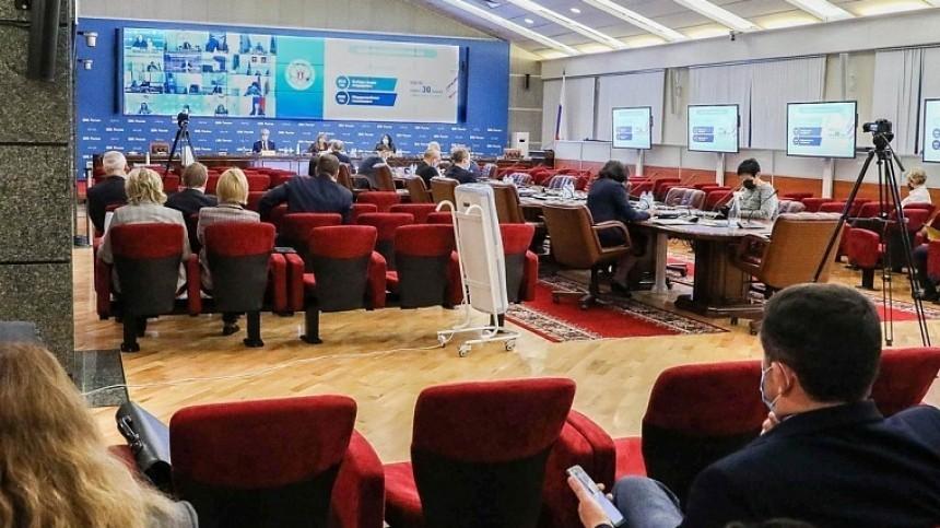 ВГосдуме заявили опопытках вмешательства ввыборы вРФ