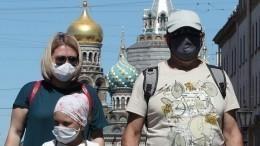 Власти Петербурга вводят дополнительные ограничения из-за COVID-19 с21июня