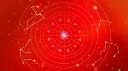 Астропрогноз для всех знаков зодиака нанеделю с21 по27июня
