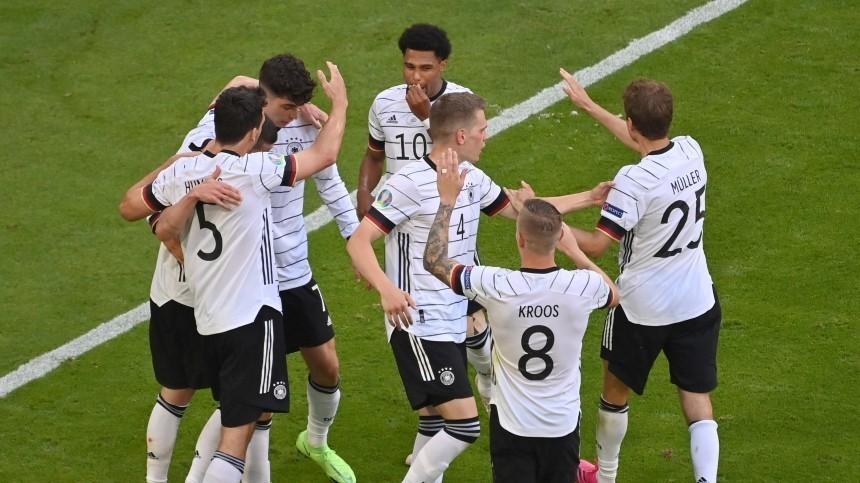 Истерика фанатов идва автогола: Германия обыграла Португалию наЕвро-2020