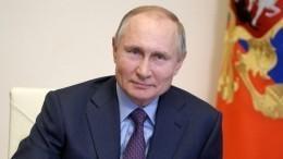 Прямая линия Владимира Путина сроссиянами пройдет 30июня