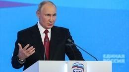 Путин предложил освободить семьи сдвумя иболее детьми отуплаты налога спродажи жилья