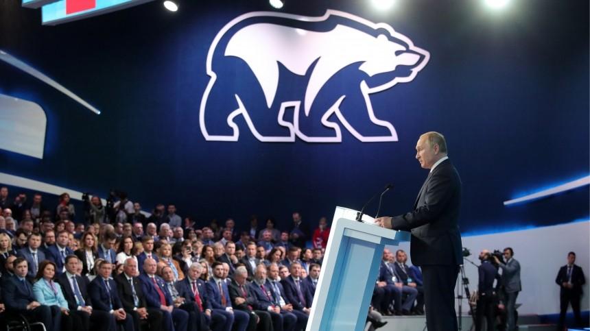 Эксперты высказались о«пятерке» лидеров федеральной части списка «Единой России»