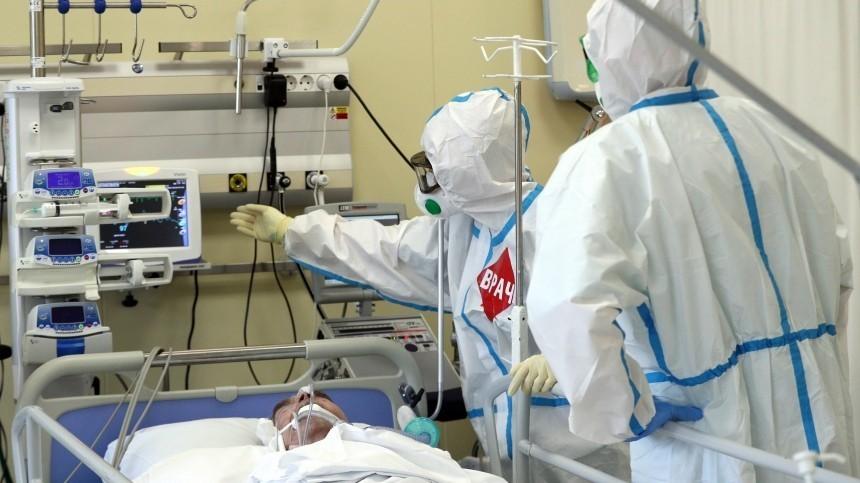 Британские ученые нашли способ ускорить лечение отCOVID-19