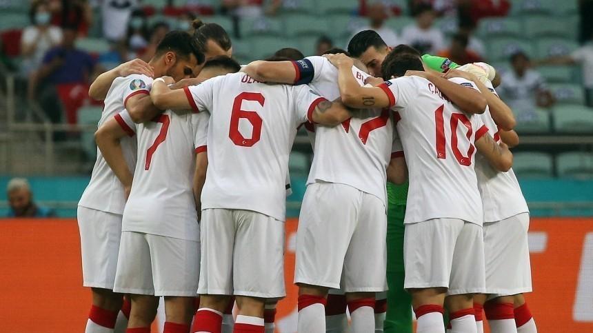 Сборная Турции выбыла изЕвро-2020 после проигрыша Швейцарии