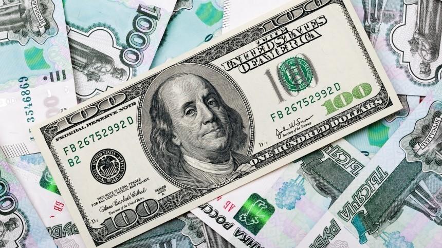 Когда икакую валюту лучше всего покупать россиянам?