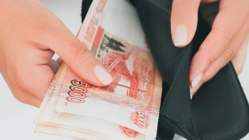 Ритуалы набогатство: Как вдень летнего солнцестояния привлечь много денег?