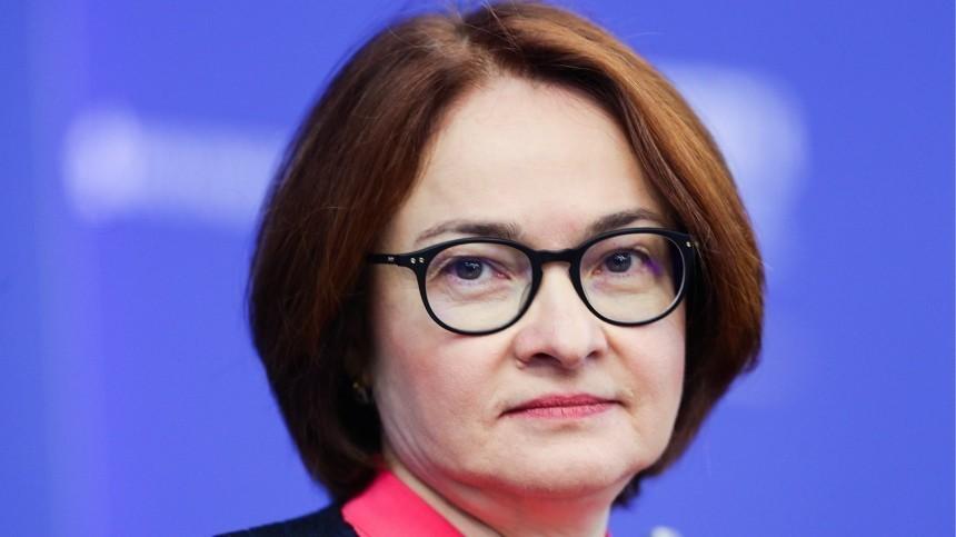 Глава ЦБсообщила онегативных последствиях раздачи денег россиянам
