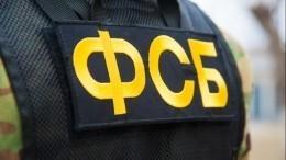 ФСБ рассекретил материалы озверствах фашистов вРостовской области