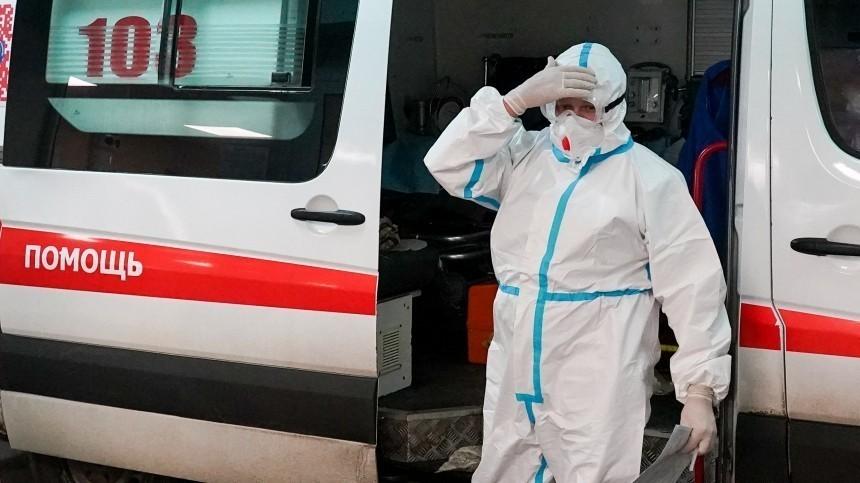 Угроза неотступила: Путин отреагировал навысокую заболеваемость COVID вРоссии