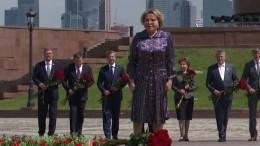 Никто незабыт: Матвиенко возложила цветы кВечному огню наПоклонной горе