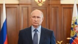 Красные линии иобщие цели: основные тезисы статьи Путина немецкому изданию