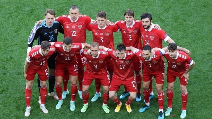 «Два поражения невходили впланы»: Сборная РФпофутболу выступила сзаявлением