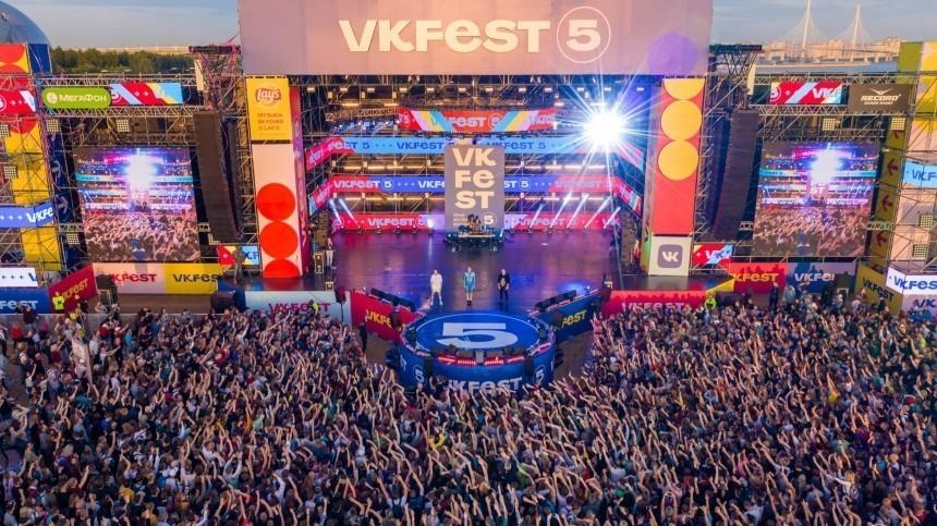 VK Fest вПетербурге перенесли наконец августа